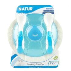 ขาย Natur Feeding Bowl Set รุ่น80035 ชามอาหารพร้อมชุดช้อนส้อม 1 ชุด สีฟ้า ถูก