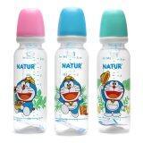 ซื้อ Natur ขวดนม Pp ทรงกลม ลาย Doraemon 8 ออนซ์ แพ็ค 3 ไทย