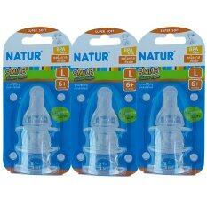 ราคา ราคาถูกที่สุด Natur Smile จุกนมซิลิโคน เนเจอร์สไมล์ ไซส์ L 3ชิ้น แพ็ค แพ็ค 3