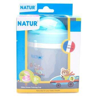 Natur Straw Training Cup ถ้วยหัดดื่มพร้อมหลอด (สีฟ้า)