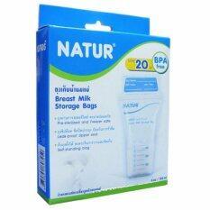 โปรโมชั่น Natur ถุงเก็บน้ำนม แพ็ค 20 ชิ้น 6 แพ็ค รวม 120 ชิ้น ถูก