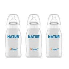 ขาย Natur Wide Neck ขวดนมปากกว้าง Uhappy 4 ออนซ์ รุ่น 81074 3 ขวด Natur เป็นต้นฉบับ