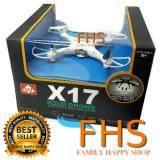 ขาย โดรนเครื่องบินรีโมทบังคับ Visuo Drone X17 เล่นง่ายสุดๆล๊อคระดับได้ที่คันโยก ใหม่