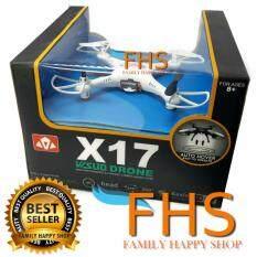 ขาย โดรนเครื่องบินรีโมทบังคับ Visuo Drone X17 เล่นง่ายสุดๆล๊อคระดับได้ที่คันโยก Thailand ถูก