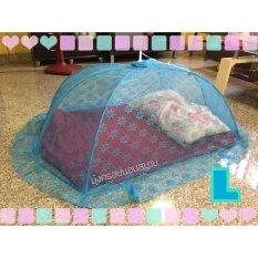 ขาย Ndgh มุ้งครอบนอนสบายสำหรับเด็ก 2 ขวบขึ้นไป Size L สีฟ้าทะเล Dragon Horse Covernet ออนไลน์