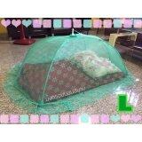 ขาย Ndgh มุ้งครอบนอนสบายสำหรับเด็ก 2 ขวบขึ้นไป Size L สีเขียว ใหม่