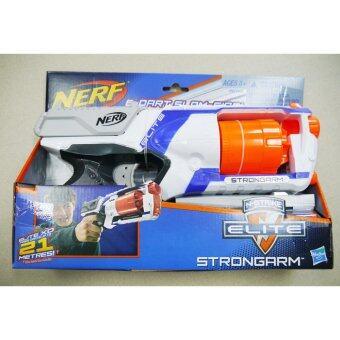 Nerf-Elite Strong Arm Blaster