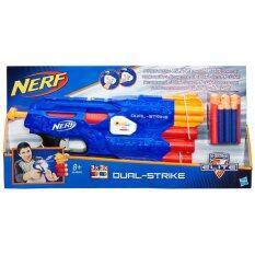 โปรโมชั่น Nerf N Strike Elite Dual Strike Blaster Nerf
