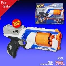 ขาย ปืนของเล่นกระสุนยาง ลูกโม่ Nerf N Strike Elite Strongarm Blaster ปืนเนิร์ฟ ใหม่