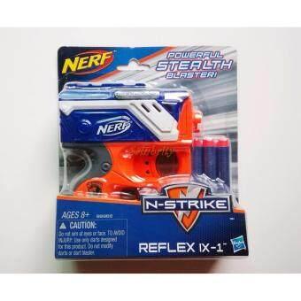 ปืนNerf N-Strike Reflex IX-1