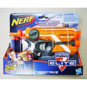 Nerf - Nerf Strike Elite Firestrike