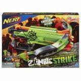 ราคา Nerf Zombie Strike Crossfire Bow Blaster เป็นต้นฉบับ