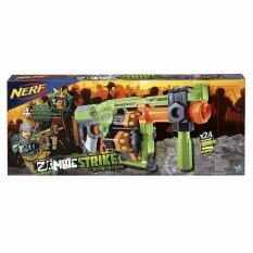 ราคา Nerf Zombie Strike Doominator Blaster ออนไลน์