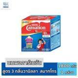 ซื้อ Nestle Carnation นมผง เนสท์เล่ คาร์เนชัน 1 สมาร์ทโก รสวานิลลา 1800 กรัม ออนไลน์ ถูก
