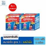 Nestle Carnation นมผง เนสท์เล่ คาร์เนชัน 1 พลัส รสน้ำผึ้ง 1800 กรัม X2 เป็นต้นฉบับ