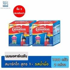 ราคา Nestle Carnation นมผง เนสท์เล่ คาร์เนชัน 1 พลัส รสน้ำผึ้ง 1800 กรัม X2 เป็นต้นฉบับ Carnation