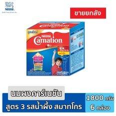 ซื้อ ขายยกลัง Nestle Carnation นมผงสมาร์ทโกร 1 รสน้ำผึ้ง 1 800G 6แพค ลัง ถูก ฉะเชิงเทรา