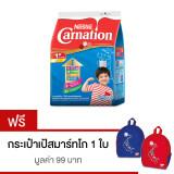 ทบทวน Nestle Carnation นมผง เนสท์เล่ คาร์เนชัน 1 พลัส รสน้ำผึ้ง 900 กรัม แถมฟรี กระเป๋าเป้สมาร์ทโก 1 ใบ Carnation