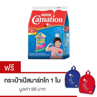 Nestle Carnation นมผง เนสท์เล่ คาร์เนชัน 1 พลัส รสน้ำผึ้ง 900 กรัม แถมฟรี! กระเป๋าเป้สมาร์ทโก 1 ใบ