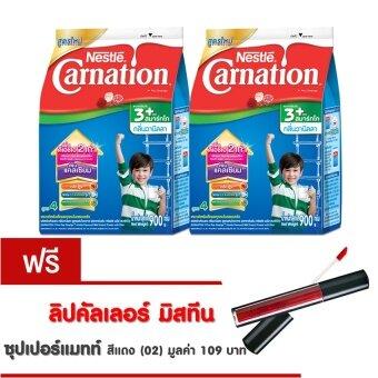 Nestle Carnation นมผง เนสท์เล่ คาร์เนชัน 3 พลัส รสวานิลลา 900 กรัม (แพ็คคู่) ฟรี! ลิปคัลเลอร์ มิสทีน ซุปเปอร์แมทท์ (สีแดง 02)