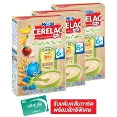 ราคา ขายยกลัง Nestle Cerelac เนสท์เล่ซีรีแล็คบีแอลสูตรผลไม้รวม 250 ก แพค 3 ใหม่ ถูก