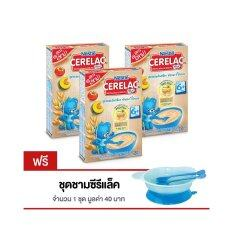 ซื้อ Nestle Cerelac อาหารเสริมสำหรับเด็ก สูตรฟักทอง มะเขือเทศ และแครอท 250 กรัม แพ็ค 3 ฟรี ชุดชามซีรีแล็ค ใหม่