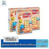 ราคา Nestle Cerelac เนสท์เล่ ซีรีแล็ค อาหารเสริมสำหรับเด็ก สูตรฟักทอง มะเขือเทศ และแครอท ขนาด 250 กรัม 3 กล่อง เป็นต้นฉบับ Cerelac