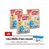 Nestle Cerelac อาหารเสริมสำหรับเด็ก สูตรฟักทอง มะเขือเทศ และแครอท แพ็ก 3 ฟรี กล่องพลาสติกซีรีแล็ค Cerelac ถูก ใน ไทย