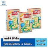 ราคา Nestle Cerelac เนสท์เล่ ซีรีแล็ค อAาหารเสริม สำหรับเด็ก สูตรผสมนมรสผักสวนครัว 250G X3