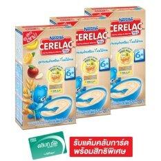 ราคา Nestle เนสท์เล่ ซีรีแล็ค อาหารเสริมสำหรับเด็ก บีแอล สูตรผลไม้รวม 120 กรัม แพ็ค 3 กล่อง ใหม่ล่าสุด