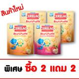 ราคา Nestle Cerelac Stars Puffs รสกล้วยและสตรอว์เบอร์รี่ แพ็คคู่ ฟรี เนสท์เล่ ซีรีแล็คสตาร์สพัฟ รสกล้วยและส้ม 2 แพ็ค Cerelac Thailand