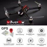 ซื้อ New Mjx B2W Bugs 2W 2 4G 6 Axis Gps Brushless Wifi Dron With 1080P Hd Camera Rc Helicopter ใหม่ล่าสุด
