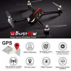 ขาย ซื้อ New Mjx B2W Bugs 2W 2 4G 6 Axis Gps Brushless Wifi Dron With 1080P Hd Camera Rc Helicopter ใน กรุงเทพมหานคร