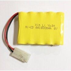 ซื้อ แบตเตอรี่ แบตเตอรี่รถบังคับ Ni Cd 6 V 1800 Mah แบบ 2 สาย แดง ดำ ปลั๊กขาว กรุงเทพมหานคร