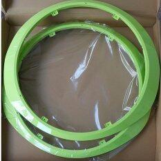 Ninebot ชุดแต่งกรอบ รอบตัว รุ่น One E - สีเขียว Lime By Stable Wheel.