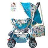 ขาย Ladylazy รถเข็นเด็ก No 01 ปรับได้ 3 ระดับ เข็นหน้า หลัง ลายสัตว์น้อย สีฟ้า ออนไลน์