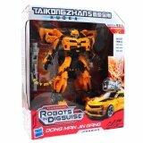 ซื้อ Noktoys Kt ของเล่น หุ่นยนต์แปลงร่าง เป็นรถ ทรานฟอเมอร์ บับเบิลบี ออฟติมัส ลดกระหน่ำ ขายถูกที่สุด 1 ออนไลน์