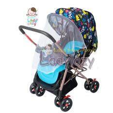 ราคา Ladylazyรถเข็นเด็ก No Lady01 ปรับได้ 3 ระดับ แถมฟรีมุ้งกันยุง ลายMonster สีน้ำเงิน กรุงเทพมหานคร