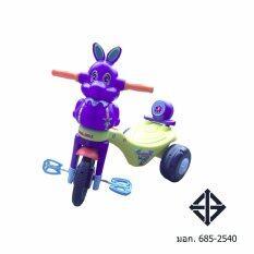 ขาย Baby รถสามล้อเด็ก รถเด็ก ของเล่น จักรยานเด็ก รถจักยานสามล้อปั่น มีเสียงดนตรี เป็นต้นฉบับ