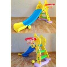 ราคา Np Toys สไลเดอร์ กระดานลื่น ยีราฟ มีแป้นบาส พับเก็บได้ สีฟ้า เหลือง เป็นต้นฉบับ