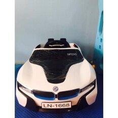 ราคา Np Toys รถแบตเตอรี่ รถเด็กนั่ง บังคับวิทยุด้วยรีโมทและขับธรรมดา Bmw I8 สีขาว Np Toys ใหม่