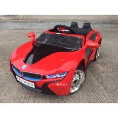 ราคา Np Toys รถแบตเตอรี่ รถเด็กนั่ง บังคับวิทยุด้วยรีโมทและขับธรรมดา Bmw I8 สีแดง Np Toys เป็นต้นฉบับ