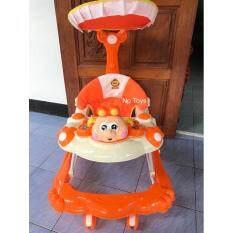 ขาย Np Toys รถหัดเดิน รถเด็กหัดเดิน มีหลังคามีด้ามเข็น No 658 ออนไลน์ ใน กรุงเทพมหานคร