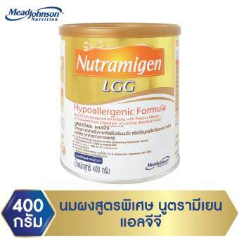 Nutramigen นมผงสูตรพิเศษ 400g. x 6 Boxes