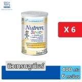 ความคิดเห็น Nutren Junior นิวเทรน จูเนียร์ อาหารสูตรครบถ้วน สำหรับเด็ก 1 ปีขึ้นไป 400G กลิ่นวานิลลา แพ็ค 6