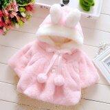 ขาย Oh Baby Infant Girls ขนสัตว์หนา Warm Coat กับหมวก 70Cm