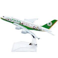 ขาย โมเดลเครื่องบิน Eva Air Kitty Green Airbus A380 ถูก