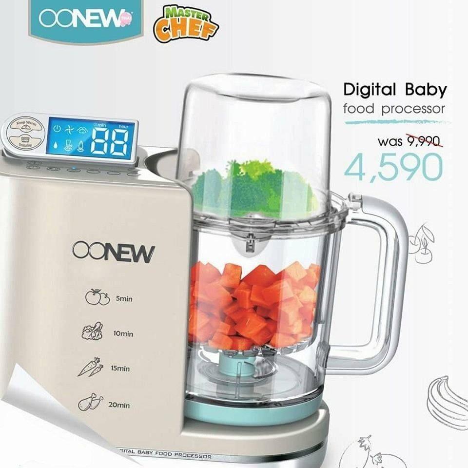 ซื้อที่ไหน Oonew เครื่องนึ่งปั่นอาหารทารก รุ่นใหม่ล่าสุด รุ่น Masterchef รับประกัน 1 ปีศูนย์ไทย