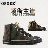 ราคา Opoee รองเท้าผ้าใบรองเท้าอำพรางเย็นสูงด้านบนสำหรับเด็ก ที่สุด