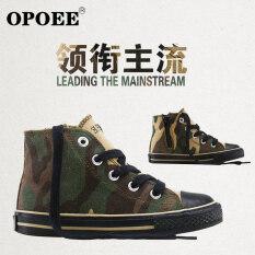 ราคา Opoee รองเท้าผ้าใบรองเท้าอำพรางเย็นสูงด้านบนสำหรับเด็ก เป็นต้นฉบับ Unbranded Generic